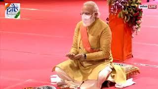 Ayodhya Ram Mandir Bhoomi Puja Live - PM Narendra Modi..