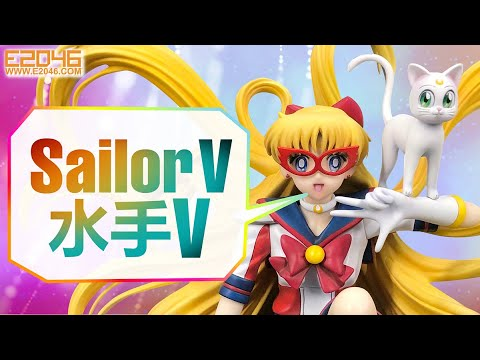 Sailor V Sample Preview