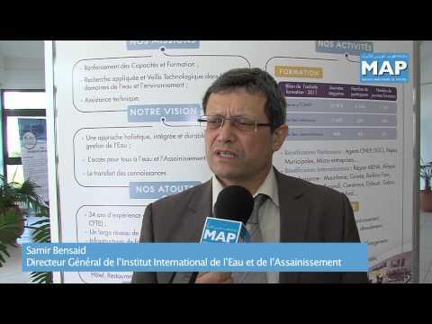 Visite du DG du Moyen Orient et de l'Europe de la JICA à l'IEA