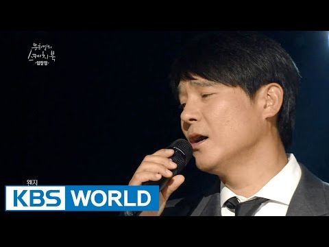 Lim ChangJung - Sad Monologue / Love Again [Yu Huiyeol's Sketchbook]