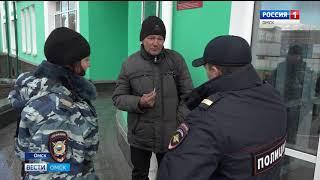 Россиянам запретят курить у подъездов