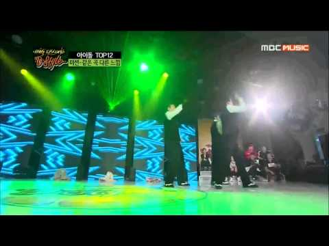 GLAM Zinni in Idol Dance Battle Round 2 [CC: ENG SUBS]
