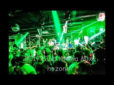 2017 강남 클럽 아레나 노래 믹스 (Club Arena Mix)