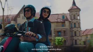 Scooter électrique Niu NGT : présentation vidéo