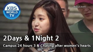 1 Night 2 Days S2 Ep.82