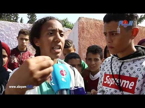 تلاميذ استاذ خريبكة الذي ضرب تلميذته يطالبون بإطلاق سراحه ويتهمون التلميذة