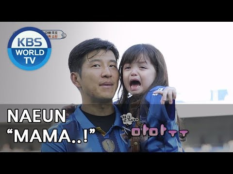 Uh oh..what's wrong? Naeun burst into tears. [The Return of Superman/2018.11.25]
