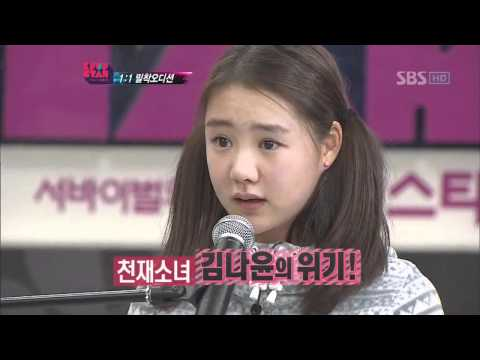 KPOPSTAR ep4. Kim Nayoon  - Bound to you, Part of your world, Someone like you