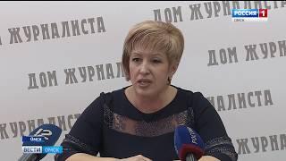 Сегодня в Омске подвели итоги работы ЗАГСов за 2018 год