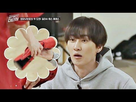 (Why Not?) 생에 첫 하이힐에 도전하는 은혁(eunhyuk)x기광(leegikwang)  WHYNOT-더 댄서(The dancer) 2회
