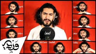 Cheb Khaled : Aicha (Cover by Alaa Wardi)