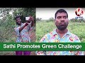 Bithiri  Selfie Craze: Sathi Promotes Green Challenge