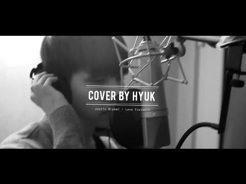 혁(Hyuk) - Love Yourself By Justin Bieber (Cover)