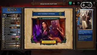 Геймплей онлайн игры Gwent: The Witcher (Full HD, Ultra Graphics)