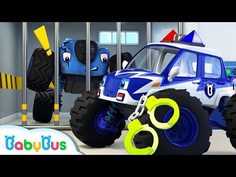 장난꾸러기 악당몬스터차 잡았다!|경찰차 출동!|자동차|베이비버스 동요|BabyBus