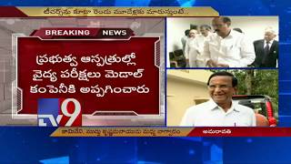 AP Legislative Council: AP minister Kamineni Vs. Gali Mudd..