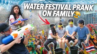 Water Festival Prank On Family (They Have No Idea) | Ranz and Niana