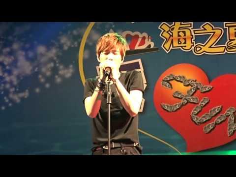 20140713潘裕文演唱2 看見那道光 嘉義東石漁港2014海之夏祭愛FUN嘉