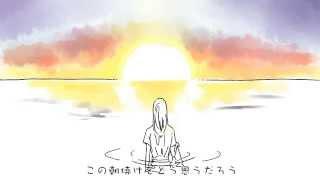 Galileo Galilei 「バナナフィッシュの浜辺と黒い虹 with Aimer」