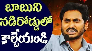 Central EC Orders to File Case On YS Jagan