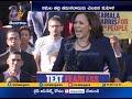 Indian American, Kamala Harris begins campaign for US Presidential polls