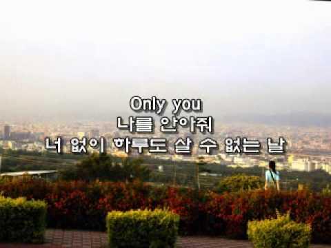 바비킴 ~~~only you