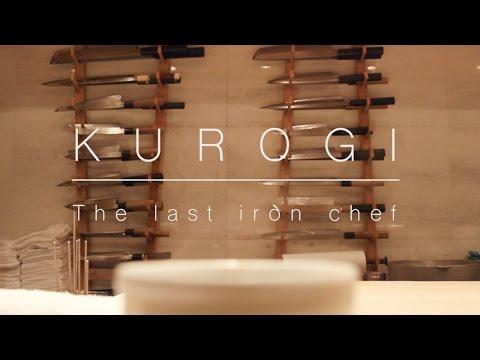 Kurogi: The Last Iron Chef