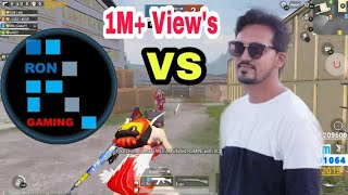 Mayur Vs Ron TDM Fight | Very Intense Fight between MAYUR VS RON | PUBG MOBILE