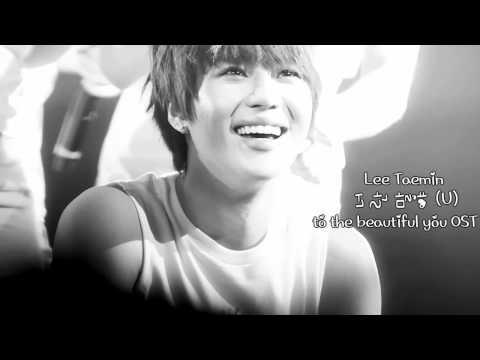 Taemin - 너란 말야 (U) To The Beautiful You OST