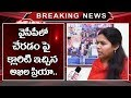 Bhuma Akhila Priya gives clarity on joining YCP