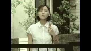 麻生久美子 CM