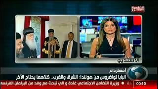 رواد فيسبوك يردون على الإسكان : مقاس جزمتى 45 نشرة أخبار منتصف الليل #القاهرة_والناس