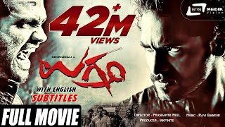 UGRAMM | Kannada Full Movie HD | With Subtitles in English | Roaring Star Srimurali | Haripriya