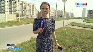 Микрорайон Прибрежный  войдет в отопительный сезон со своей котельной