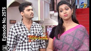Manasu Mamata | 23rd April 2019 | Full Episode No 2576 | ETV Telugu