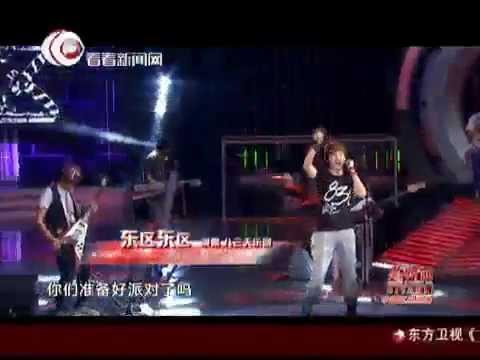 Asian Wave声动亚洲中国区总决赛:八三天乐团 东区东区