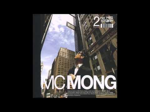 MC몽 I Love U Oh Thank U (feat  김태우 Of God) (가사 첨부)