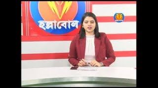 Hallabol News 10 PM (19-09-2018)