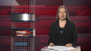 «Вести. Дежурная часть» — эфир от 8 октября 2021 года
