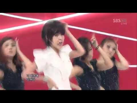 Kan Mi Yeon - Crazy  performance