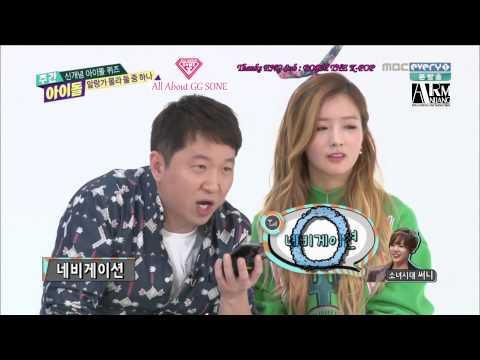 [ซับไทย] 140507 Sunny Call CUT @Weekly Idol