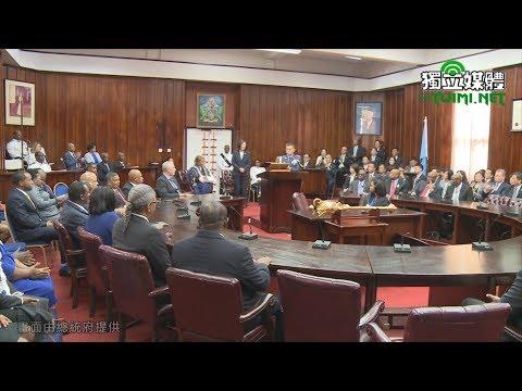 【自由民主永續之旅】聖露西亞國會演說 蔡英文:與台灣合作不會有「債務陷阱」問題