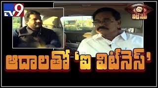 Eye Witness: I quit TDP because of Somireddy, alleges Adal..