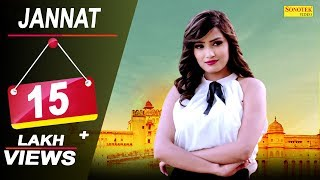 Jannat – Hemant Rohilla – Vijay Varma – Keshav