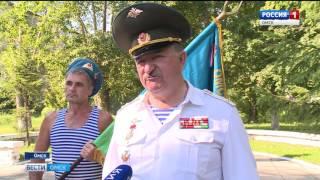Свой день рождения сегодня отмечают воздушно-десантные войска России