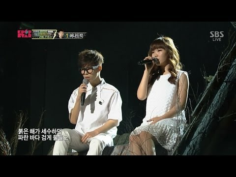 Akdong Musician(AKMU) - 얼음들 (Melted) 0406 SBS KpopStar3