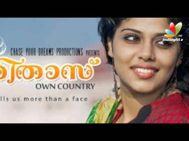 Saritha`s own Country - Malayalam Short Film I Latest Hot Malayalam Movie News