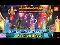 South Indian Handlooms Fashion Show at America Telugu meet