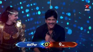 Sunday ochesindi so its Funday time!!!- Bigg Boss Telugu 3..