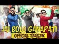 Jai Bolo Ganapati, teaser of music video by playback singer Krishna Chaitanya, team